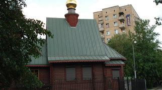 Храм святого праведного Иоанна Русского в Кунцеве>