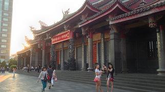 Świątynia Xingtian>