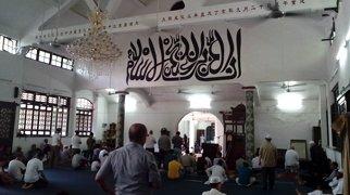 Mezquita Huaisheng>