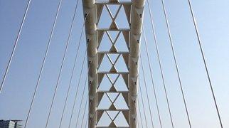 Humber Bay Arch Bridge>