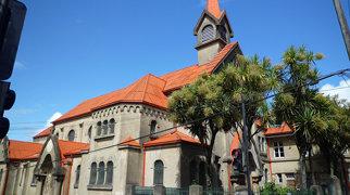 Iglesia San Francisco de Valdivia>