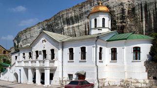 Inkerman Cave Monastery>