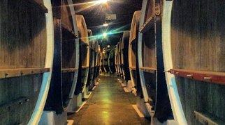 Инкерманский завод марочных вин>