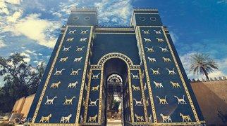 Ishtar Gate>