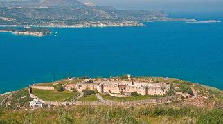 Izzeddin Fortress>