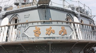 Japanese battleship Mikasa>