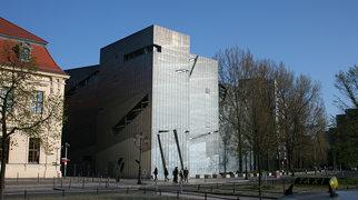 Еврейский музей в Берлине>
