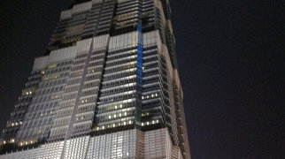 Jin Mao Tower>