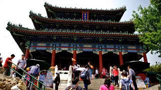Jingshan Park>