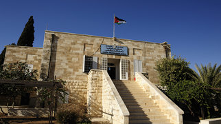 Jordan Archaeological Museum>