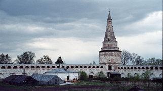 Joseph-Volokolamsk Monastery>