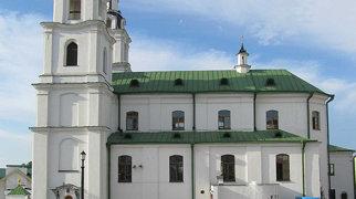 Кафедральный собор Сошествия Святого Духа (Минск)>
