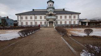 Kaichi School Museum>