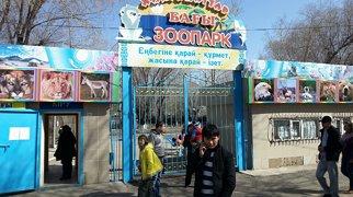 Karaganda Zoo>