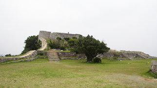 Katsuren Castle>