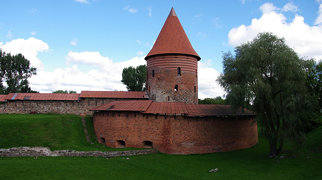 Kaunas Fortress>