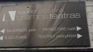Kaunas State Drama Theatre>