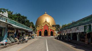 Kaunghmudaw Pagoda>