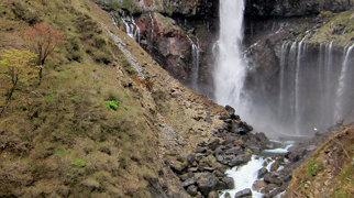 Kegon Falls>