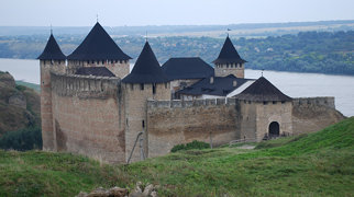 Khotyn Fortress>