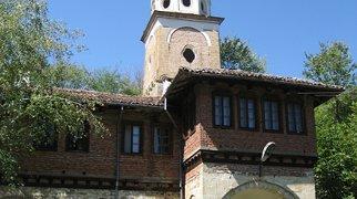 Килифаревский монастырь>