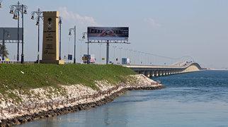 King Fahd Causeway>