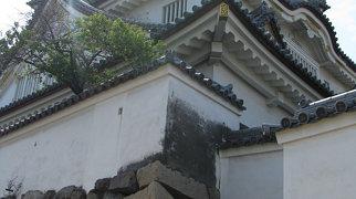 Kishiwada Castle>
