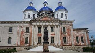 Клобуков монастырь>