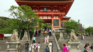 Kōdai-ji>