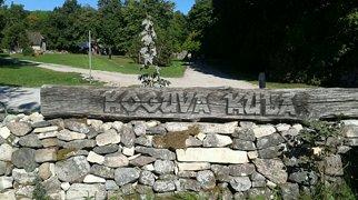 Когува>