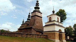 Kościół św. Michała Archanioła w Binarowej>