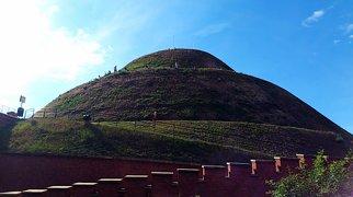 Kościuszko Mound>