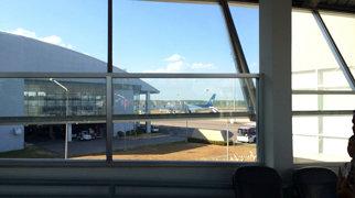 Krabi Airport>
