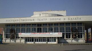 Красноярский государственный театр оперы и балета>