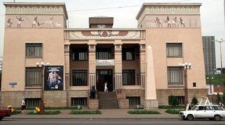 Красноярский краеведческий музей>