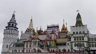 Kreml in Ismailowo>