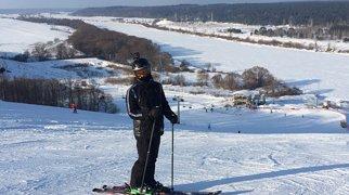 Kwan ski resort>