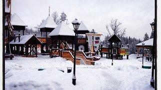 Лагойск (гарналыжны курорт)>