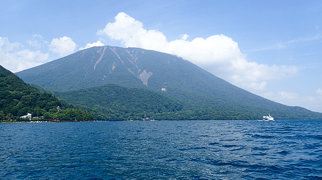 Lake Chūzenji>