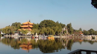Lake Dian>