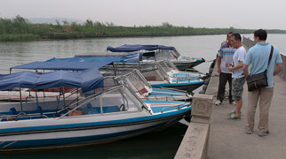 Lake Tai>