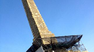 Lansdowne Monument>