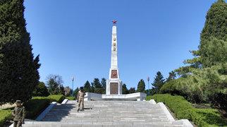Liberation Monument>