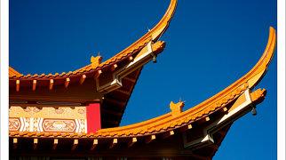 Ling Yen Mountain Temple (Richmond)>
