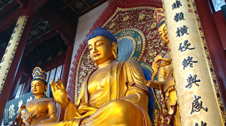 Temple de Lingyin>