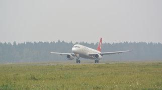 Ljubljana Jože Pučniki lennujaam>