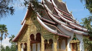 Louangphabang (kaupunki)>