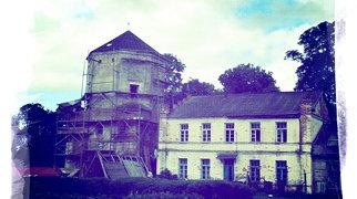 Lubcha Castle>