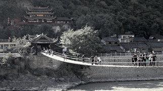 Luding Bridge>