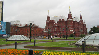 Манежная площадь (Москва)>